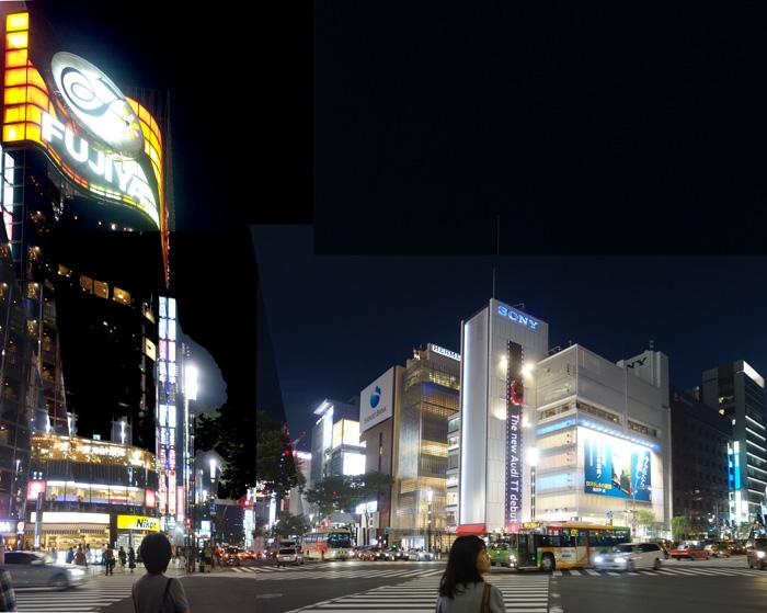SukiyabashiX