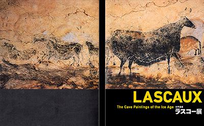 LASCAUX_Catalog