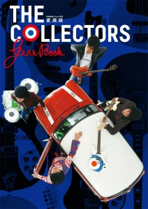 THE-COLLECTORS-cover-212x300