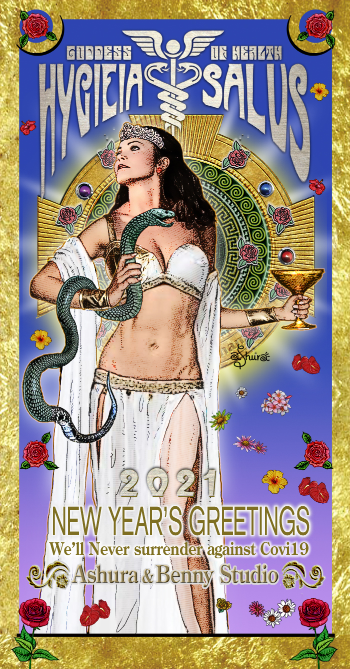 2021_Hygieia_Poster-S
